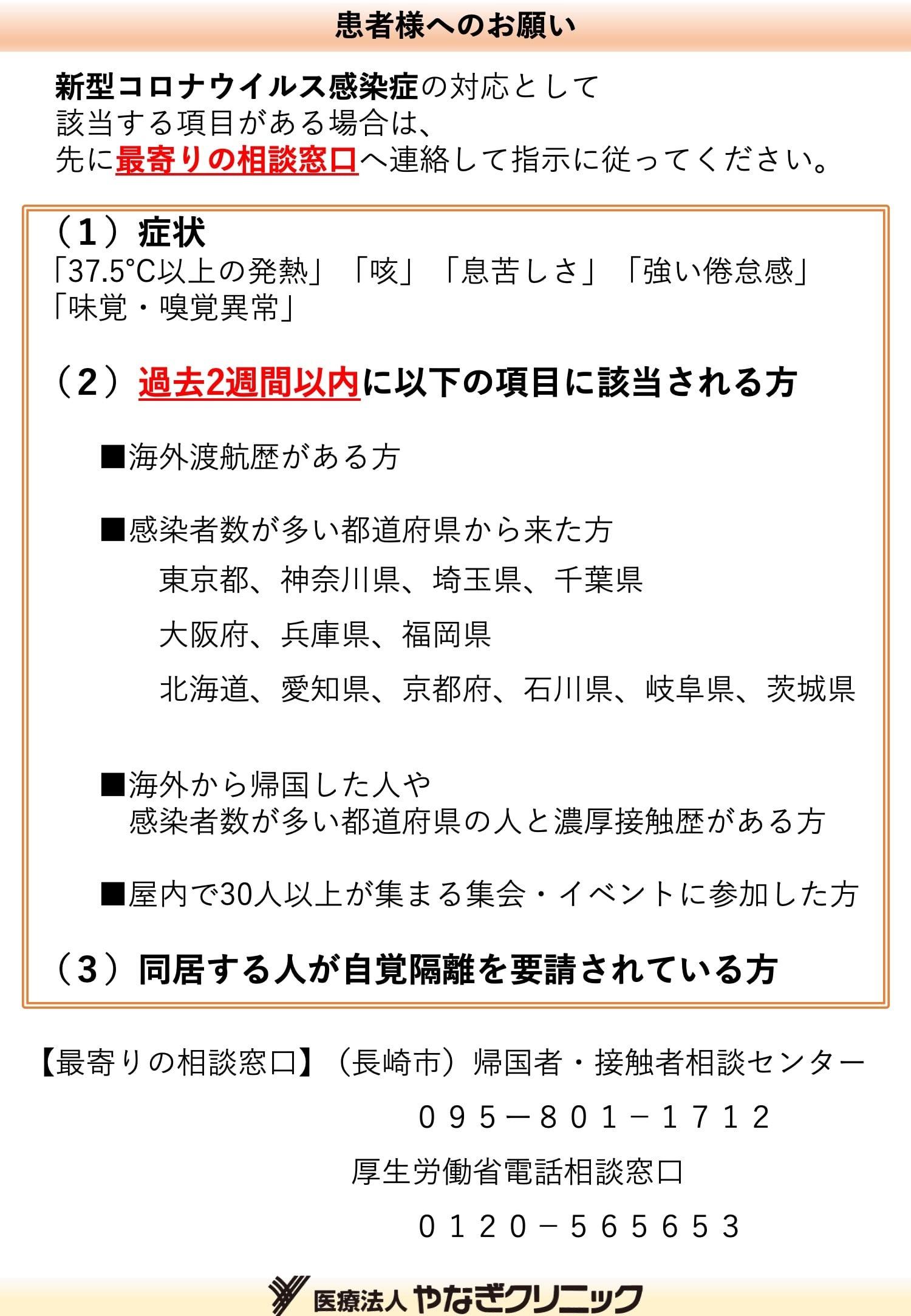 感染 数 者 県 福岡